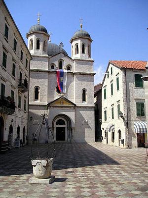 Черногория недвижимость старые дома